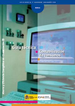 Documento de Contabilización de Consumos